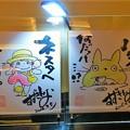 写真: スタジオジブリのプロデューサー鈴木敏夫の色紙