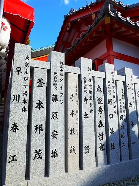 Photos: 玉垣