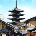 写真: 東山のシンボル 八坂の塔