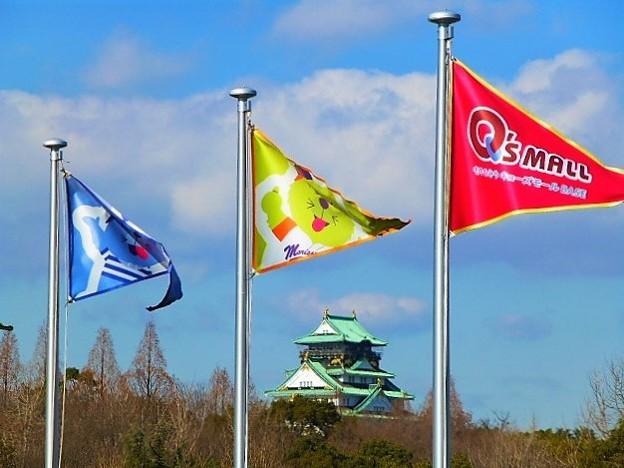 大阪城も見える見晴らし