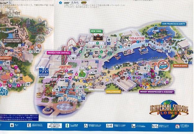 Universal Studio Orlando Park - MAP