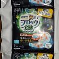 花王様から試供品(ロリエ『超吸収ガード・370』×3)