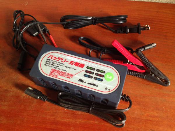 ストレートのトリクル充電器