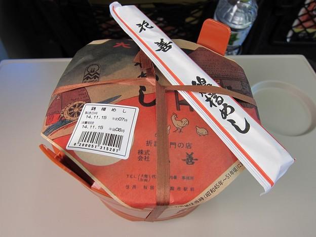 大館駅鶏樽飯03