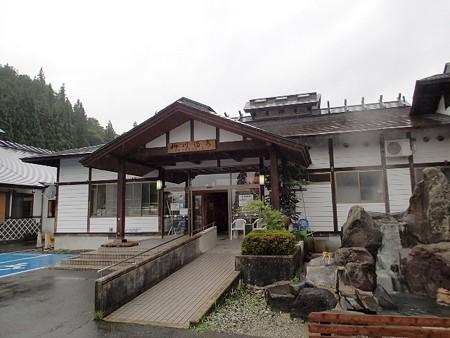 26 7 山形 奥おおえ柳川温泉 1