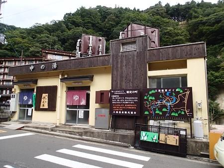 26 9 福島 土湯温泉 中の湯 1