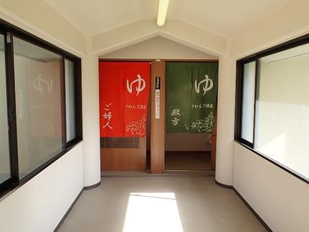 26 10 石川 羽咋 千里浜やわらぎ温泉 ホテルウェルネス能登路 2
