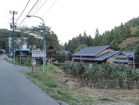 26 10 石川 加賀 直下共同浴場 太子温泉 1