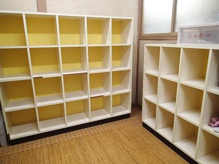 26 10 石川 加賀 直下共同浴場 太子温泉 5