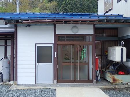 29 GW 山形 赤倉温泉 第一貨物保養所 赤倉荘 2