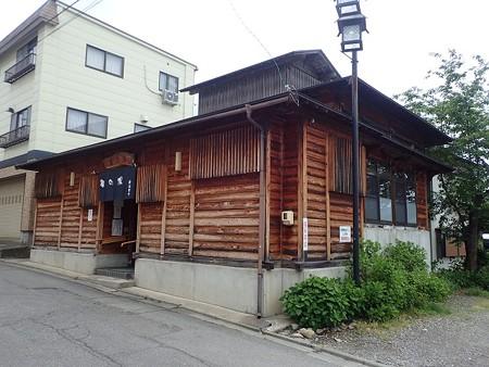 29 5 長野 新湯田中温泉 亀の湯 1