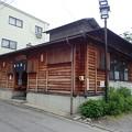 写真: 29 5 長野 新湯田中温泉 亀の湯 1