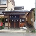 写真: 29 5 長野 新湯田中温泉 鶴の湯
