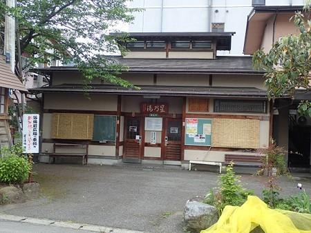 長野 星川温泉の風景と共同湯