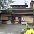 写真: 29 5 長野 星川温泉 星の湯 1
