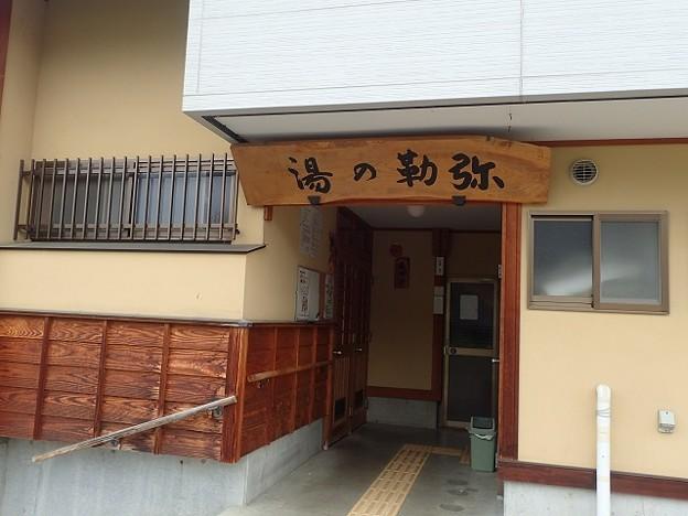 写真: 29 5 長野 湯田中温泉 3