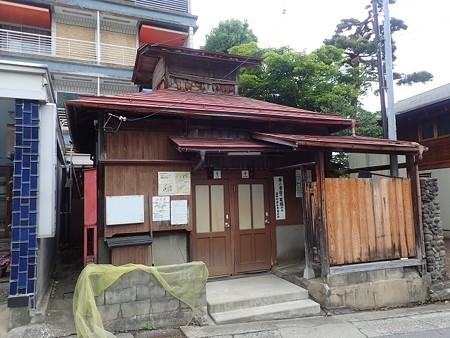 29 5 長野 湯田中温泉 5