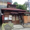 写真: 29 5 長野 湯田中温泉 5