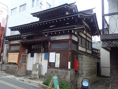 29 5 長野 湯田中温泉 12