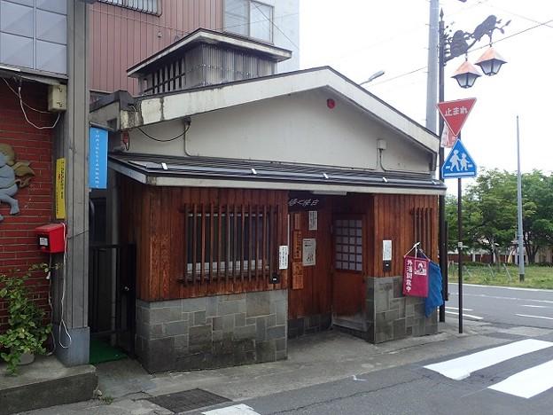 写真: 29 5 長野 湯田中温泉 白樺の湯 1