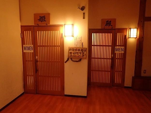 写真: 29 5 長野 熊の湯温泉 熊の湯ホテル 2