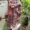 写真: 29 5 長野 箱山温泉 3