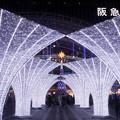写真: JR博多シティ♪
