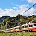 写真: 最後の秋を駆けるLSE7000