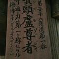 鎌倉136