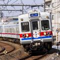 Photos: 京成3300形 さよなら運転