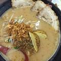 写真: 味噌炙りチャーシュー麺