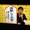 Photos: たなくじ