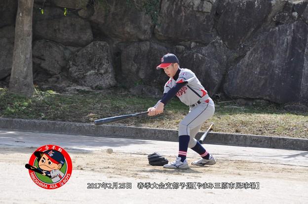 2017.02.26 安佐B 春季大会035