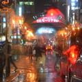 Photos: 神戸の雨の夜