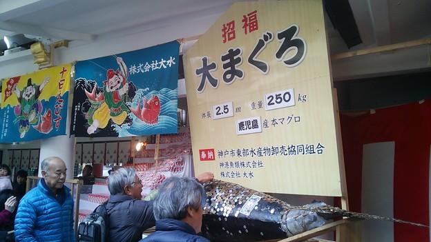 商売繁盛  西ノ宮・えびす神社(2)