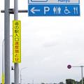 写真: 002_道の駅はにゅう