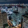 Photos: 都庁より6