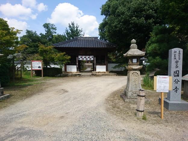 安芸国分寺