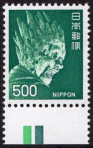 500円CM01-09