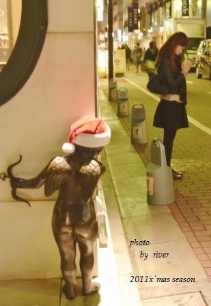 Japanese 2011...