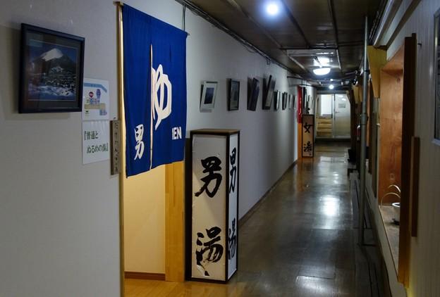 松川温泉 松楓荘 180117 (3)