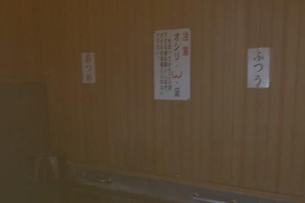 ほっとゆだ駅 180121 (2) (1600x1066)