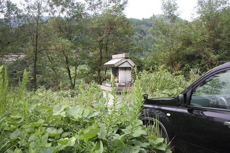 170920小座波御前山、芦生-猿倉 1