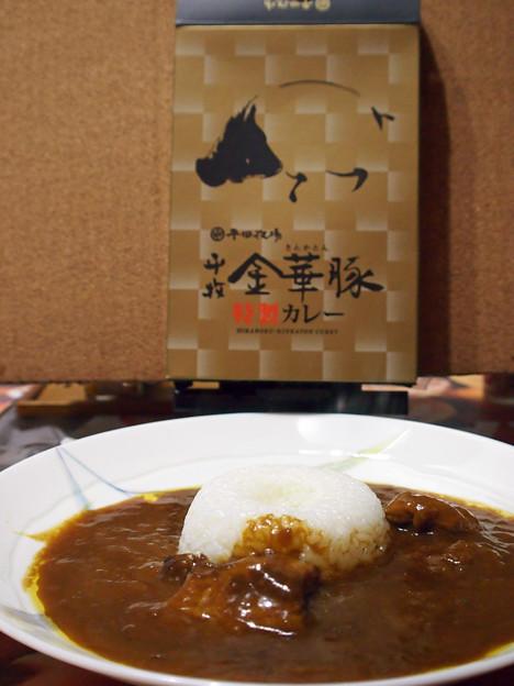 平牧 金華豚 特製カレー1050円