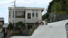 民宿繁栄荘