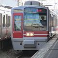 Photos: 相模鉄道本線9000系