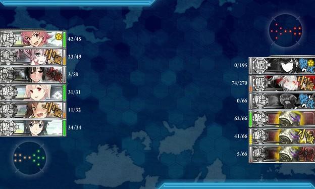 2017秋 E-3甲 輸送ラスト