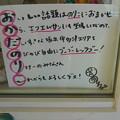 Photos: のりちゃんこと岡田範子さん
