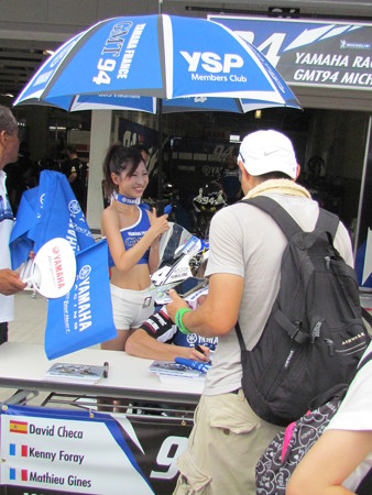 26 2014 SUZUKA8HOURS GMT94 YAMAHA YZF-R1 FORAY GINES CHECA フォーレイ マチュー デビット8耐 IMG_0552