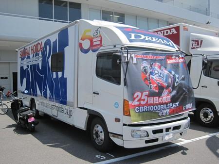 2014 鈴鹿8耐 Honda DREAM RT SAKURAI ジェイミー スタファー トロイ ハーフォス 亀谷長純 CBR1000RRSP 09
